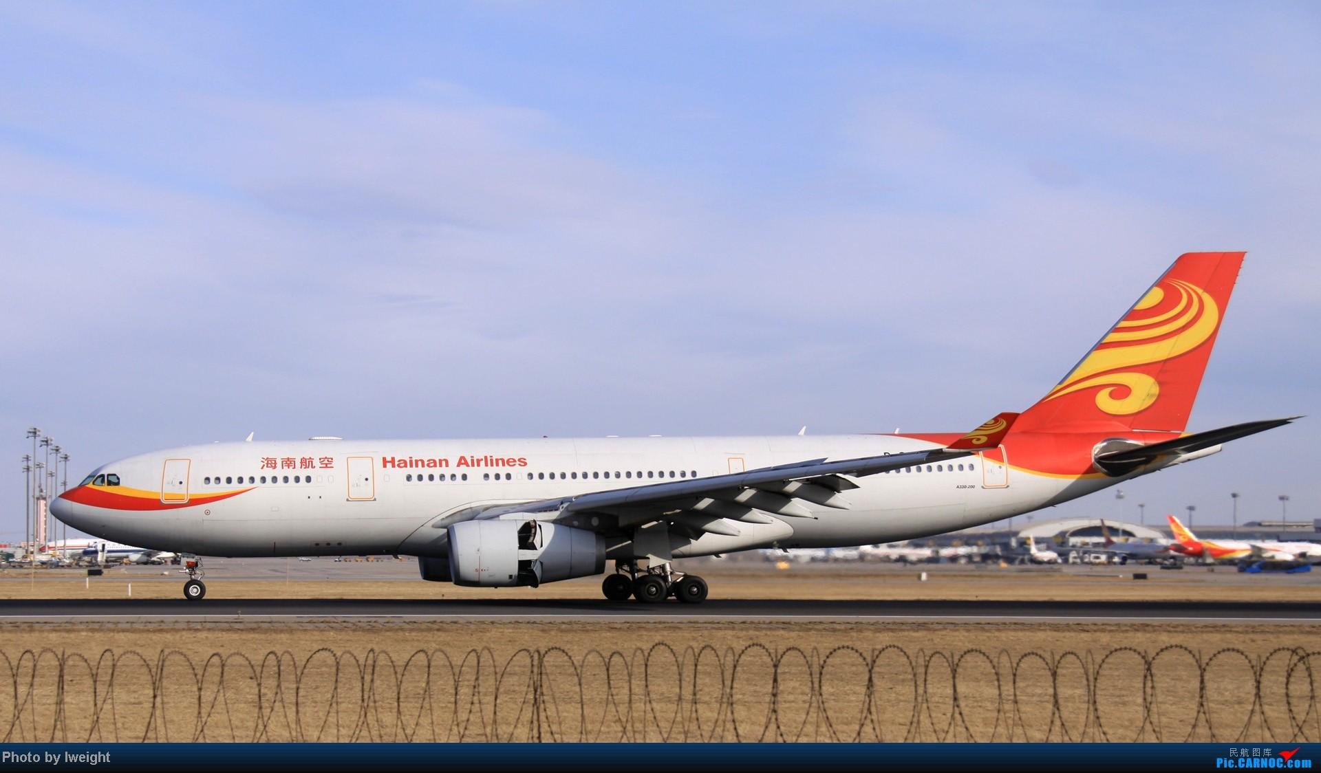 Re:[原创]今天下午瞎拍两个小时的杂图 AIRBUS A330-200 B-6118 中国北京首都机场