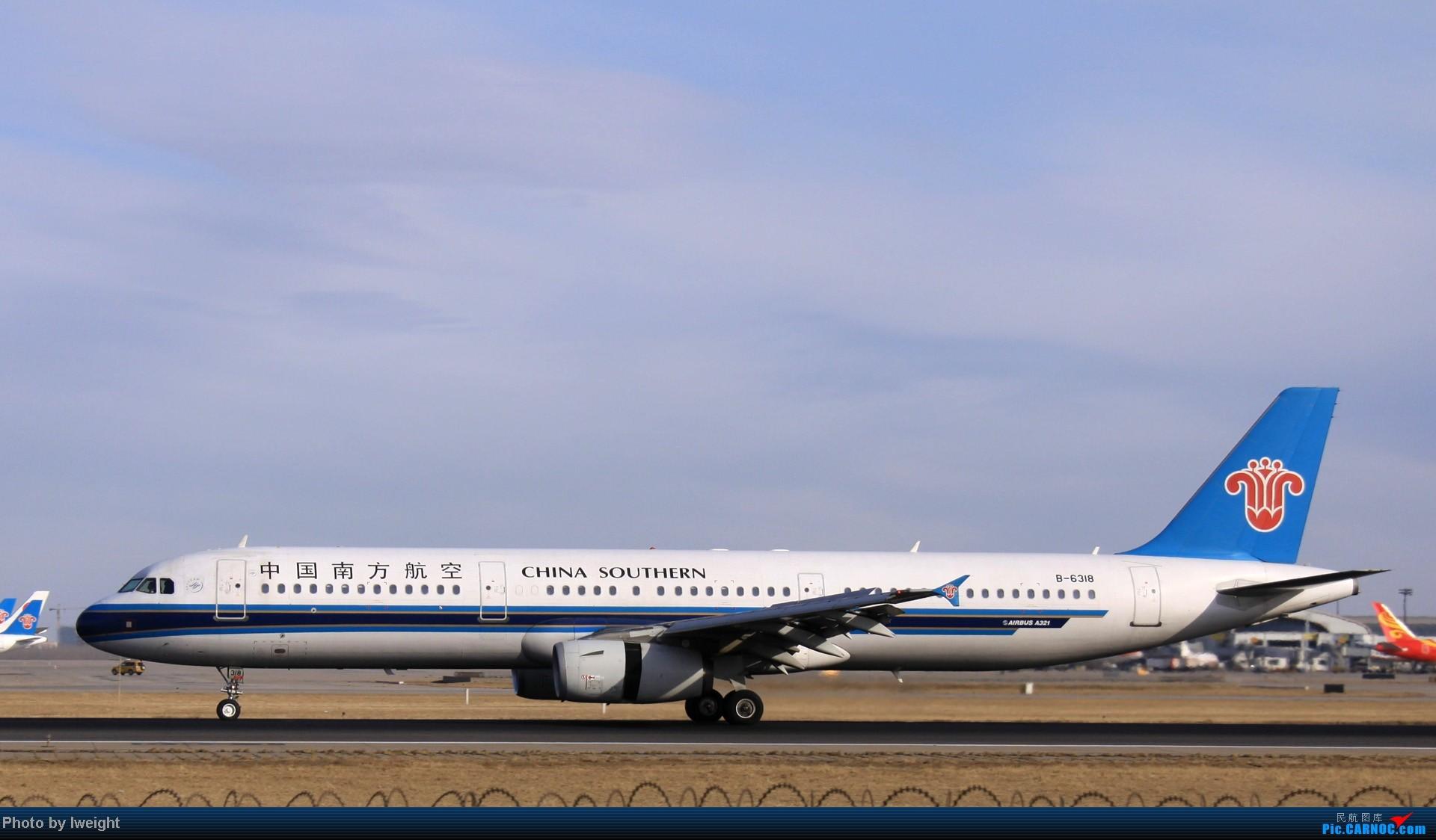 Re:[原创]今天下午瞎拍两个小时的杂图 AIRBUS A321-200 B-6318 中国北京首都机场
