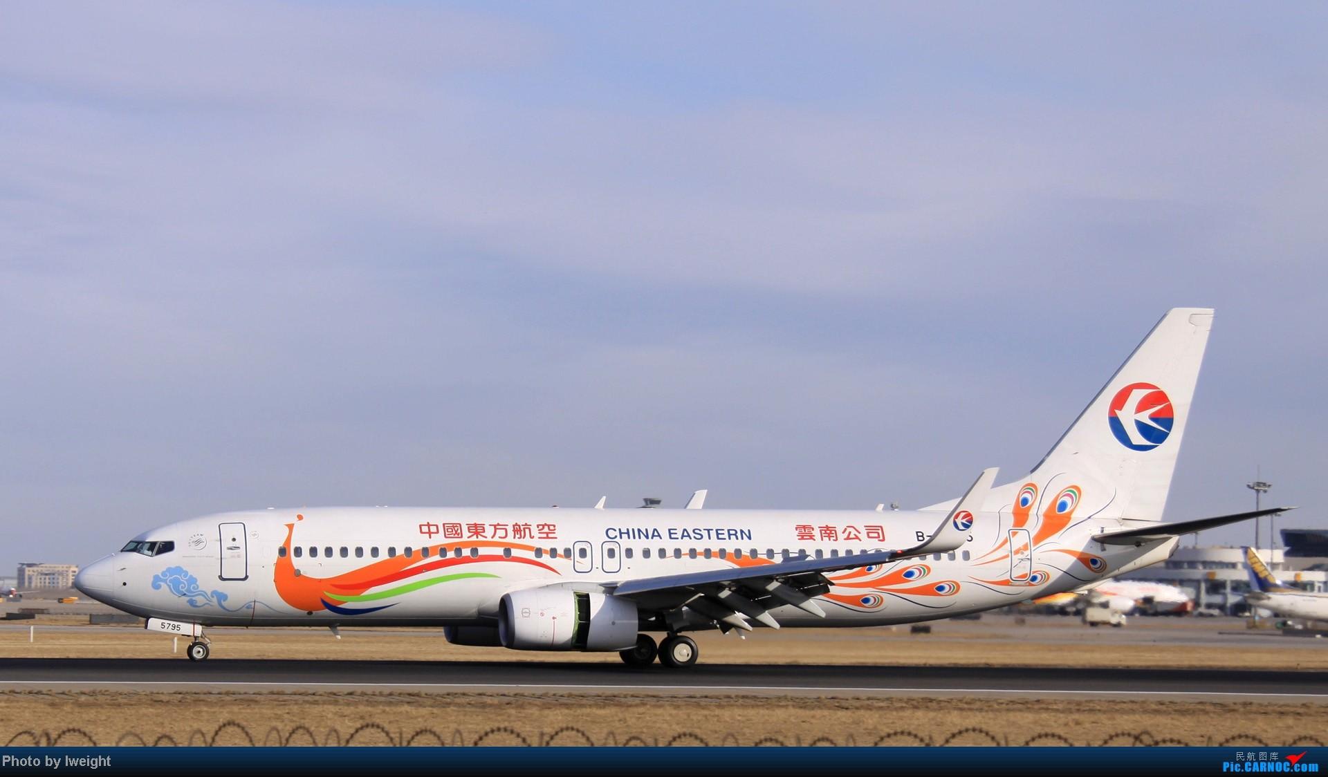 Re:[原创]今天下午瞎拍两个小时的杂图 BOEING 737-800 B-5795 中国北京首都机场