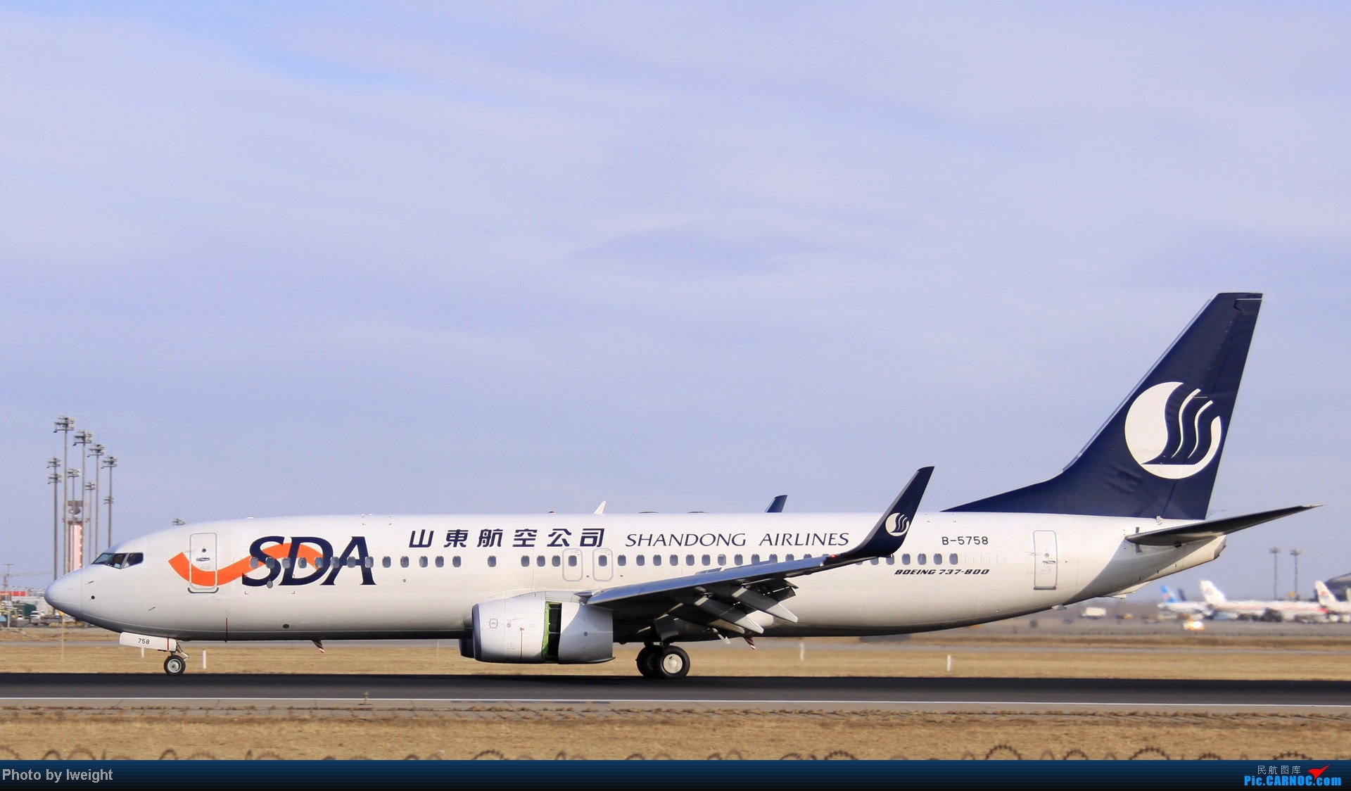 Re:[原创]今天下午瞎拍两个小时的杂图 BOEING 737-800 B-5758 中国北京首都机场