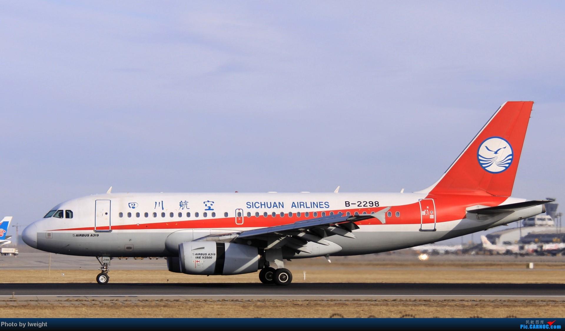 Re:[原创]今天下午瞎拍两个小时的杂图 AIRBUS A319-100 B-2298 中国北京首都机场