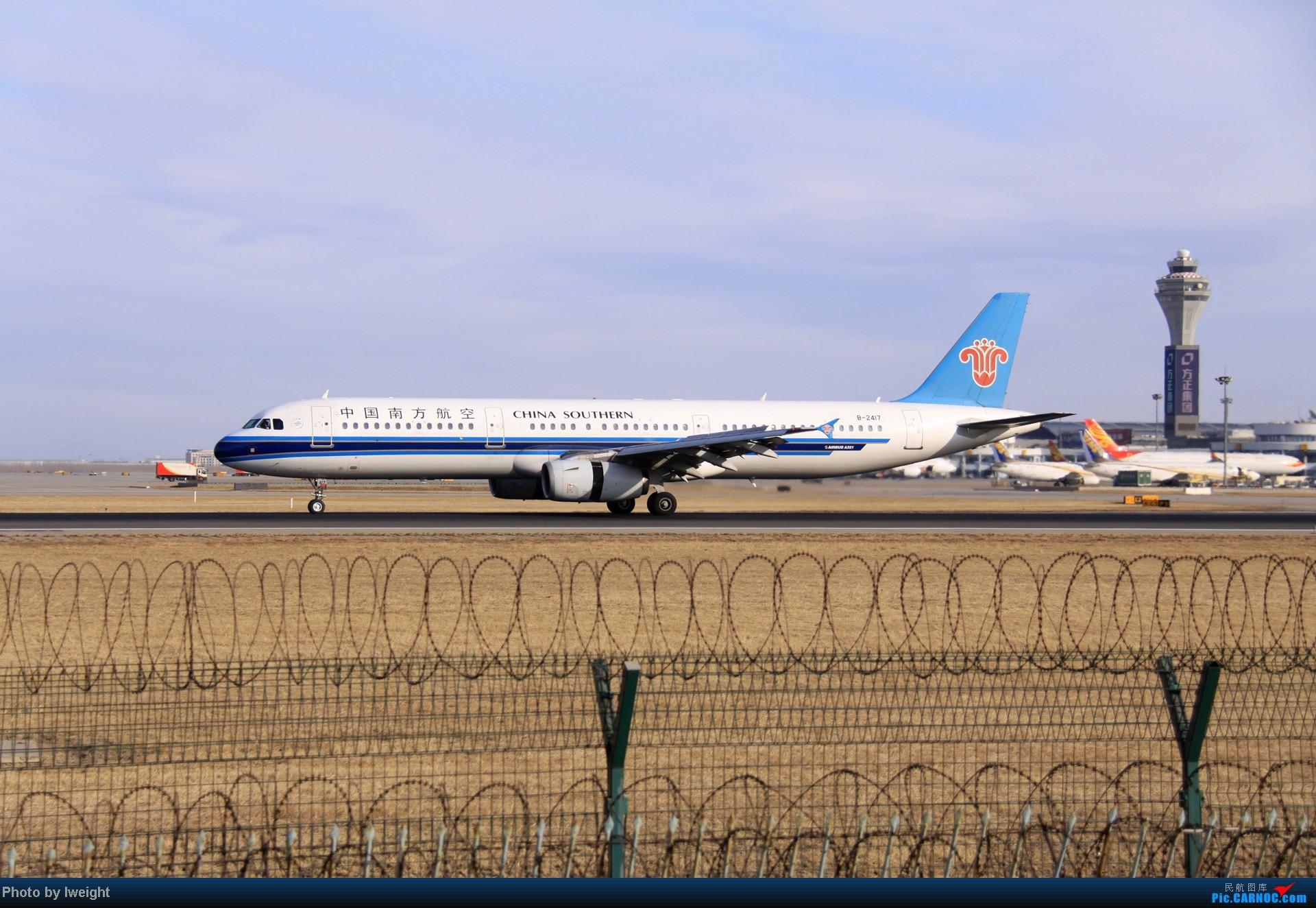 Re:[原创]今天下午瞎拍两个小时的杂图 AIRBUS A321-200 B-2417 中国北京首都机场