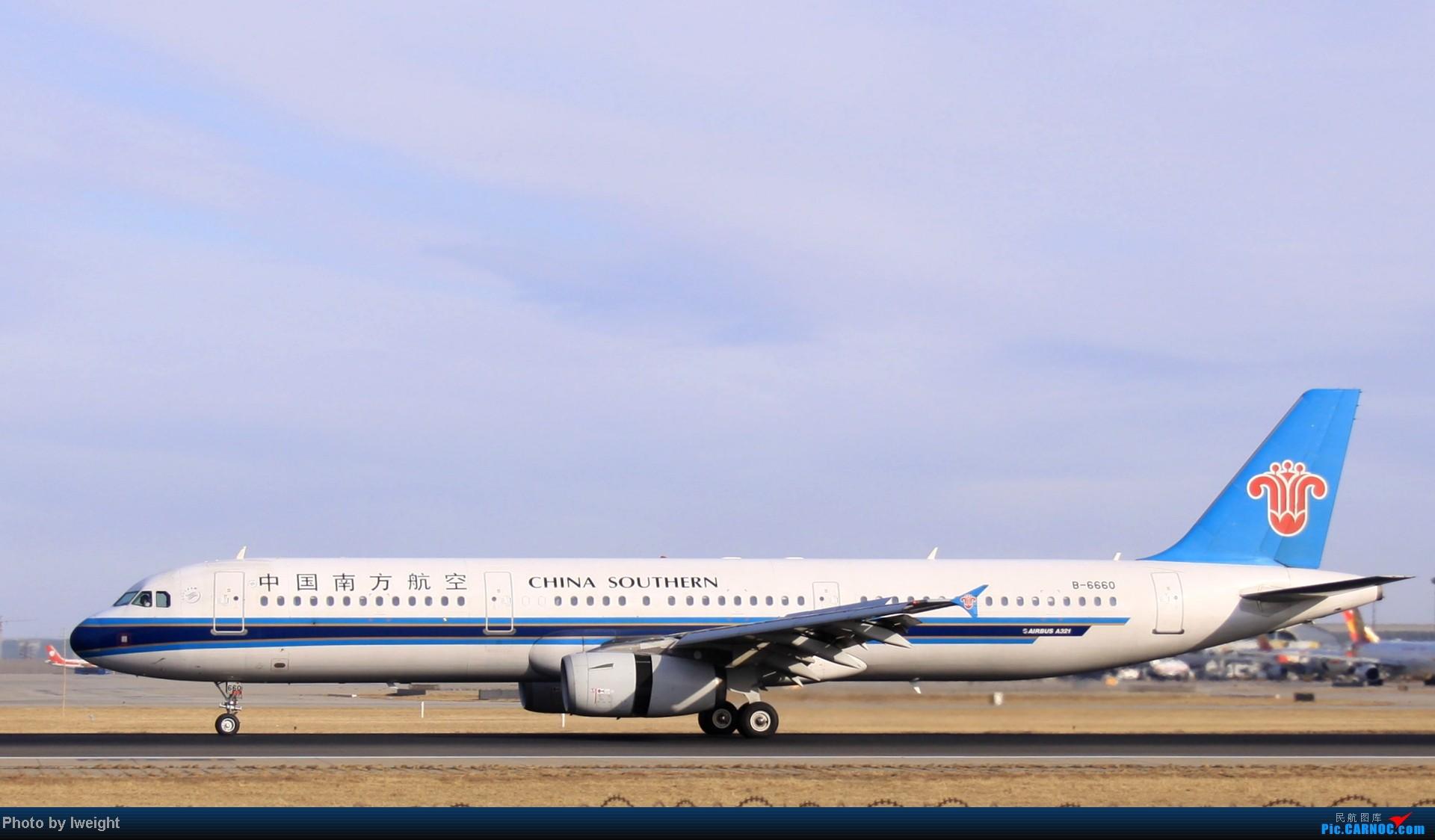 Re:[原创]今天下午瞎拍两个小时的杂图 AIRBUS A321-200 B-6660 中国北京首都机场