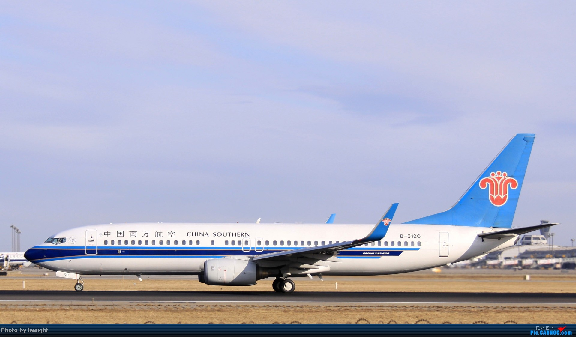 Re:[原创]今天下午瞎拍两个小时的杂图 BOEING 737-800 B-5120 中国北京首都机场