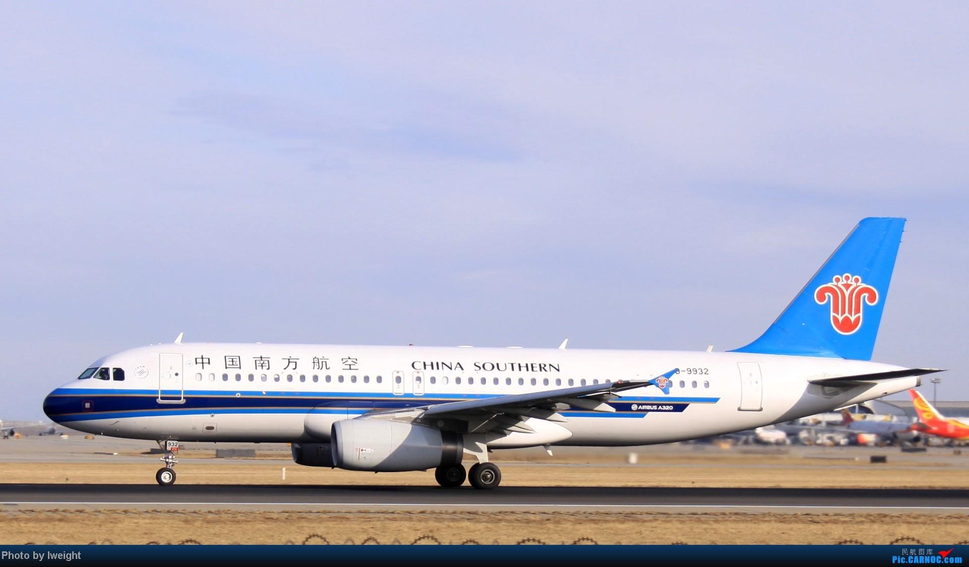 Re:[原创]今天下午瞎拍两个小时的杂图 AIRBUS A320-200 B-9932 中国北京首都机场
