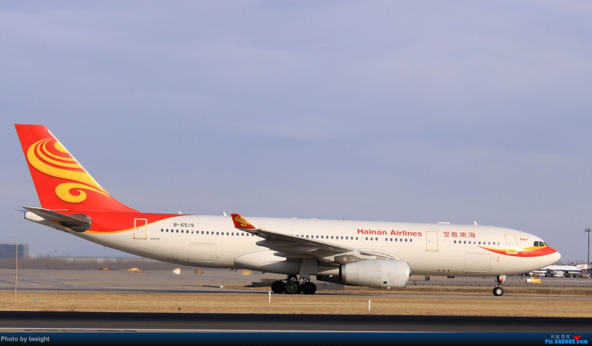 Re:[原创]今天下午瞎拍两个小时的杂图 AIRBUS A330-200 B-6519 中国北京首都机场