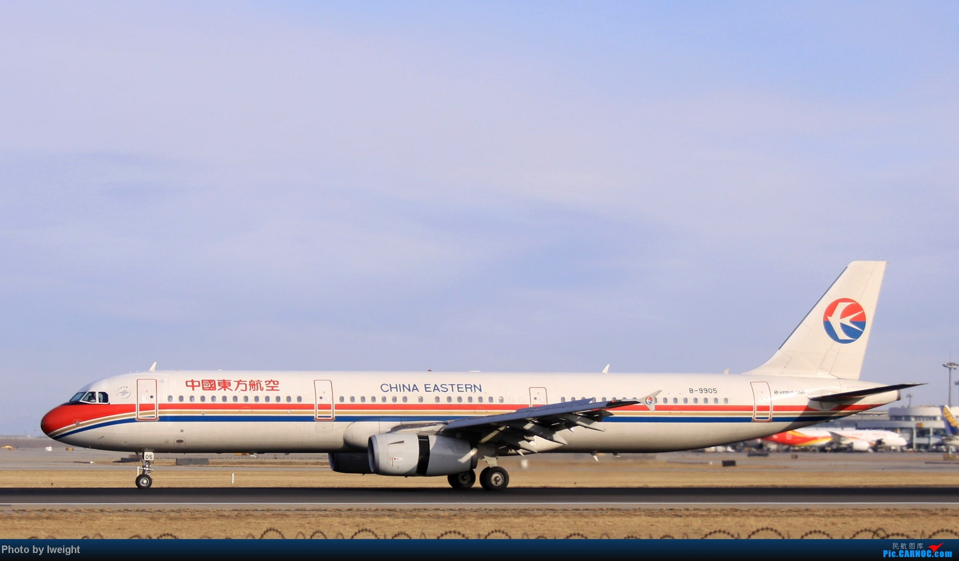 Re:[原创]今天下午瞎拍两个小时的杂图 AIRBUS A321-200 B-9905 中国北京首都机场