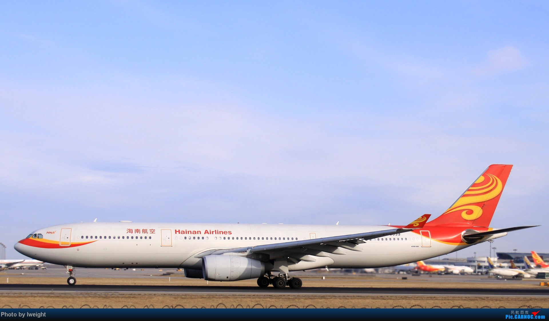 Re:[原创]今天下午瞎拍两个小时的杂图 AIRBUS A330-300 B-6539 中国北京首都机场
