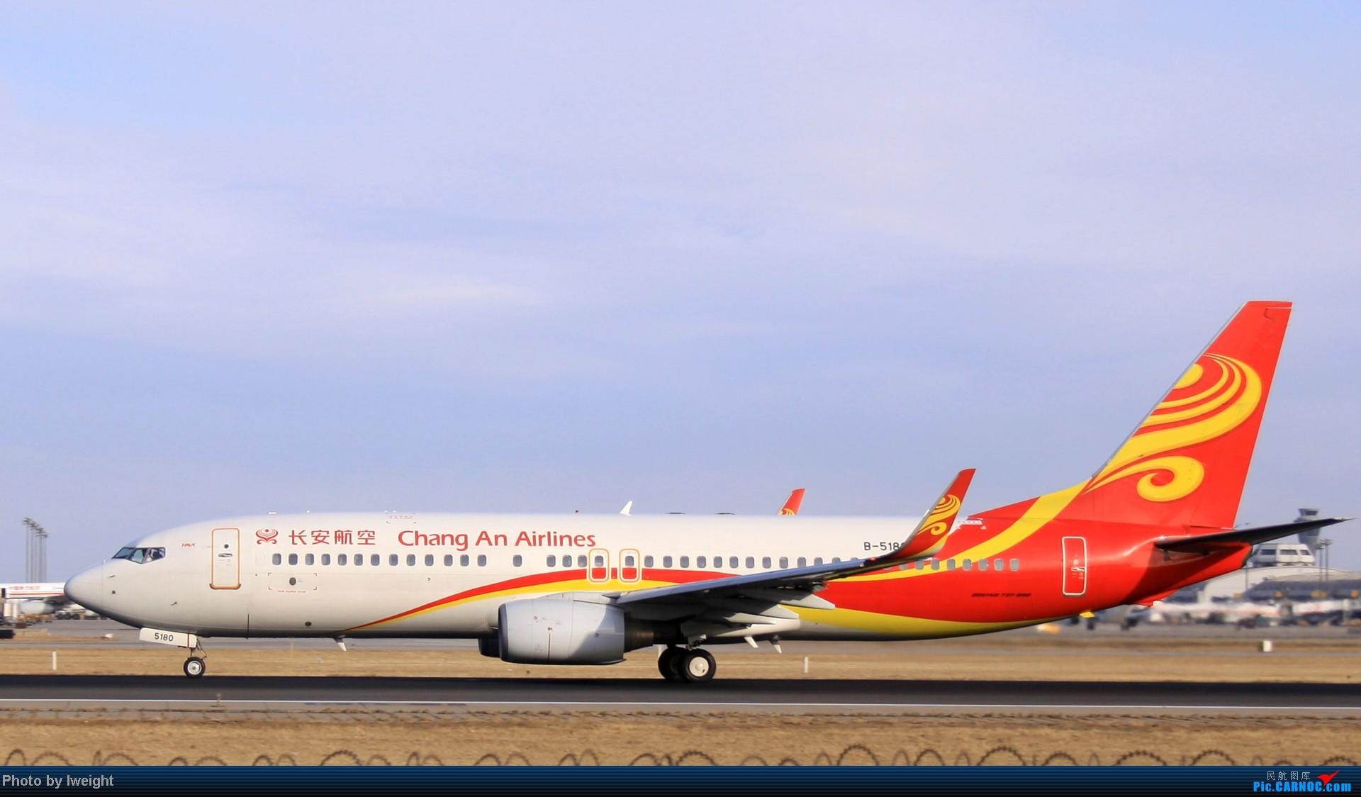 Re:[原创]今天下午瞎拍两个小时的杂图 BOEING 737-800 B-5180 中国北京首都机场