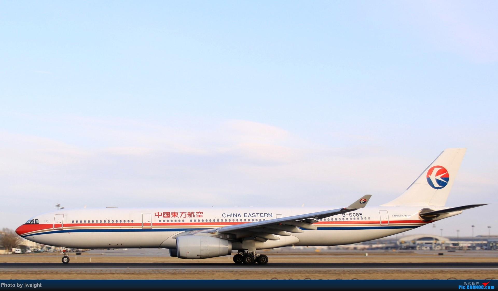 Re:[原创]今天下午瞎拍两个小时的杂图 AIRBUS A330-300 B-6085 中国北京首都机场