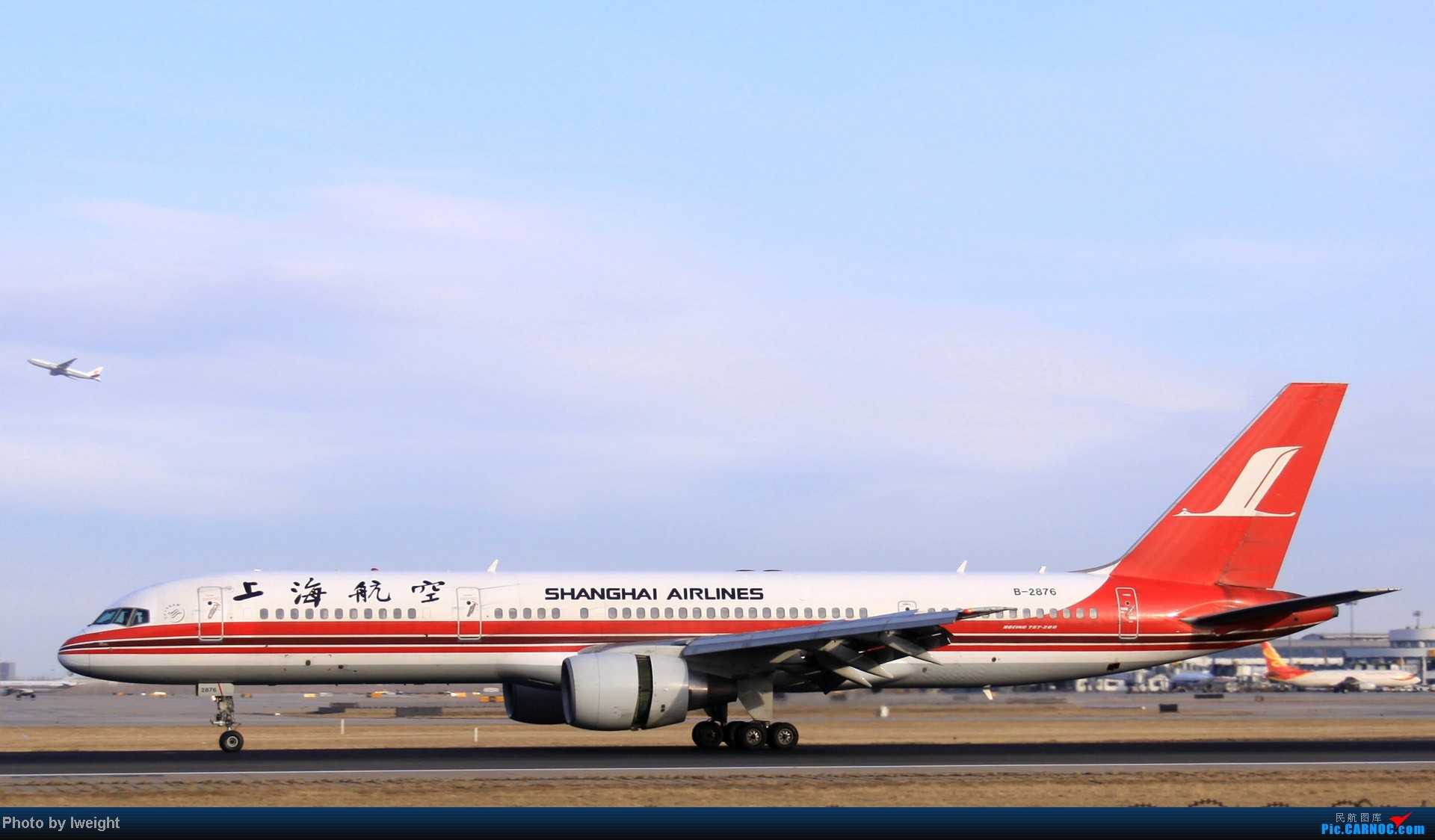 Re:[原创]今天下午瞎拍两个小时的杂图 BOEING 757-200 B-2876 中国北京首都机场