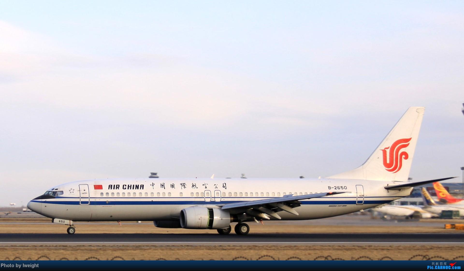 Re:[原创]今天下午瞎拍两个小时的杂图 BOEING 737-800 B-2650 中国北京首都机场