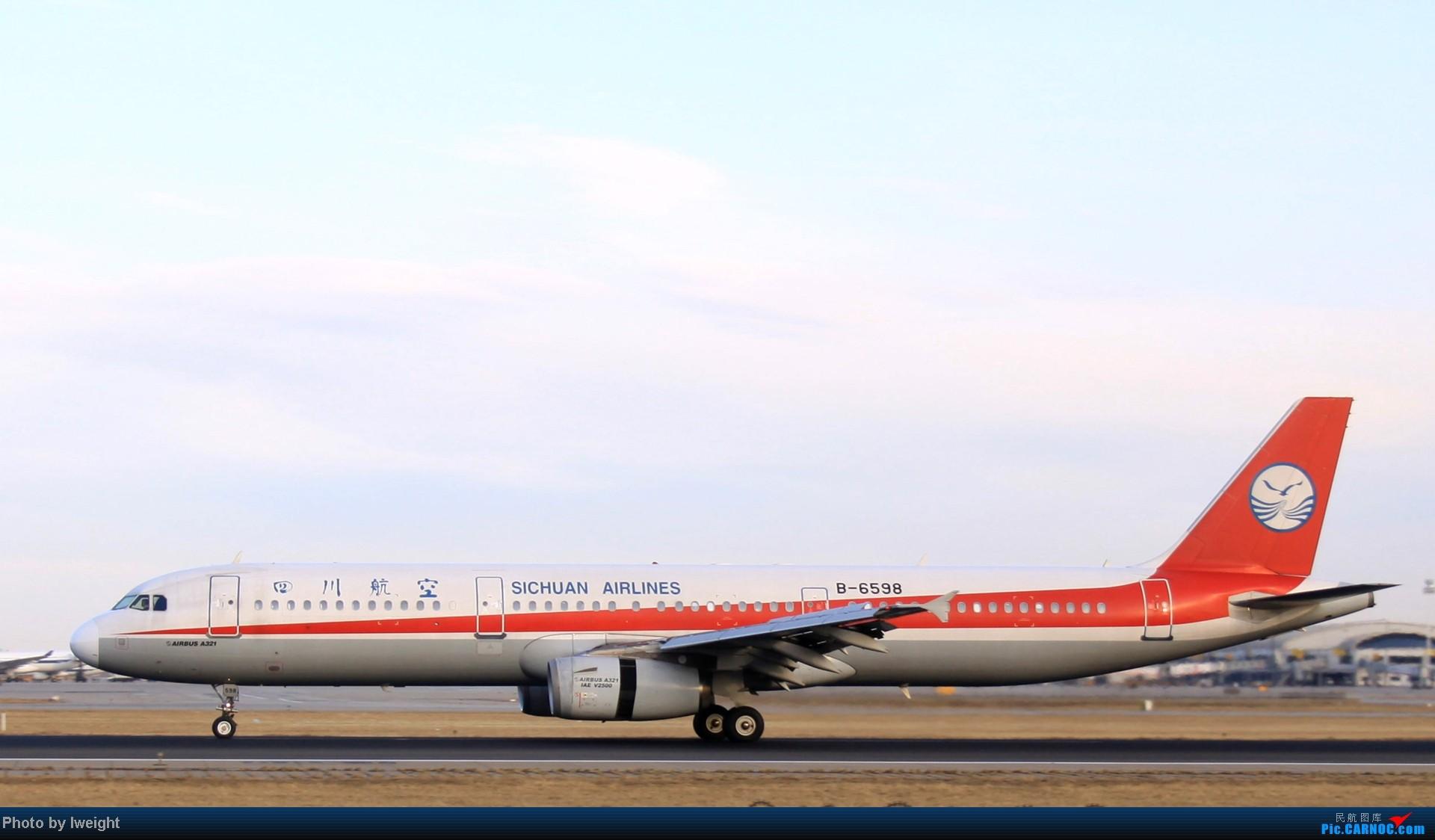Re:[原创]今天下午瞎拍两个小时的杂图 AIRBUS A321-200 B-6598 中国北京首都机场