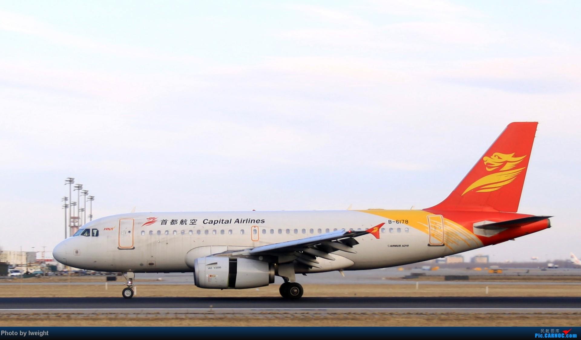 Re:[原创]今天下午瞎拍两个小时的杂图 AIRBUS A319-100 B-6178 中国北京首都机场