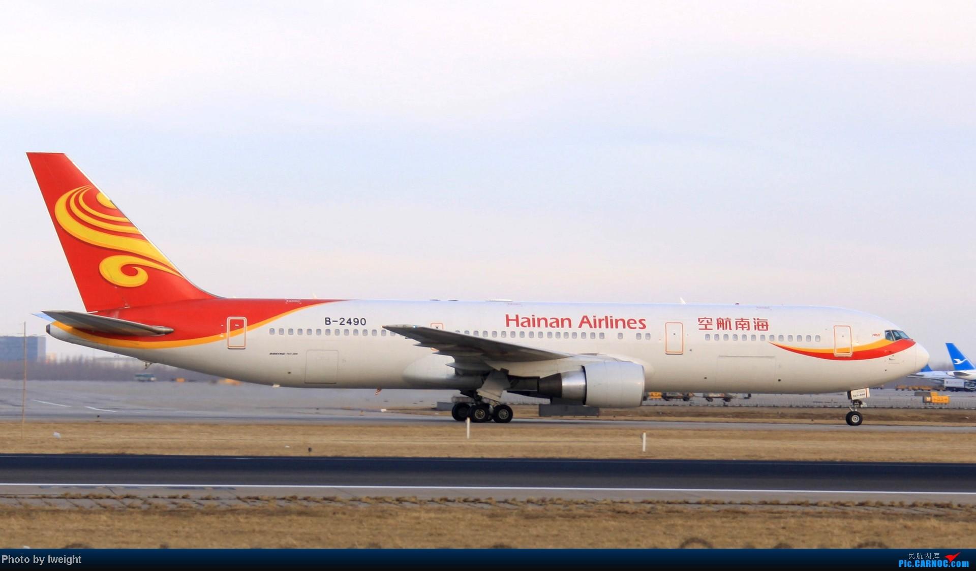 Re:[原创]今天下午瞎拍两个小时的杂图 BOEING 767-300 B-2490 中国北京首都机场