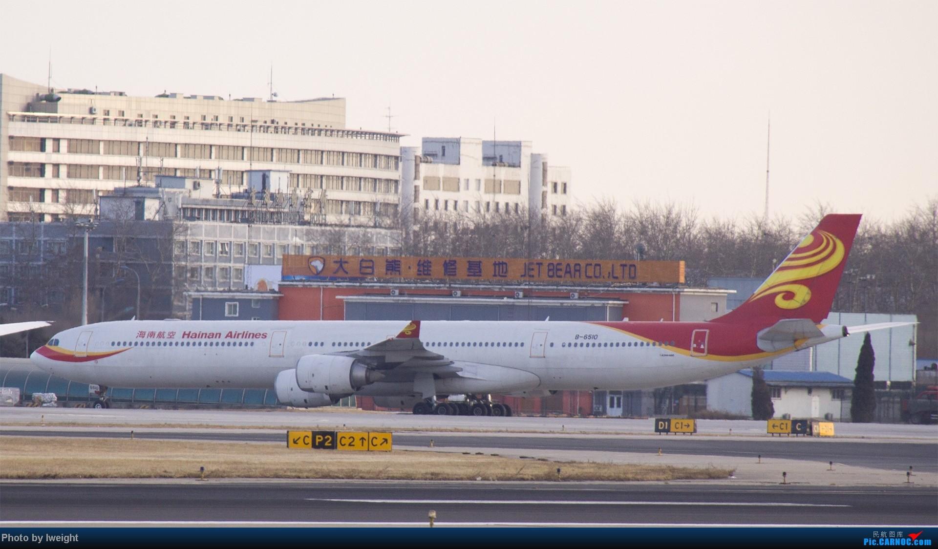 Re:[原创]今天下午瞎拍两个小时的杂图 AIRBUS A340-600 B-6510 中国北京首都机场