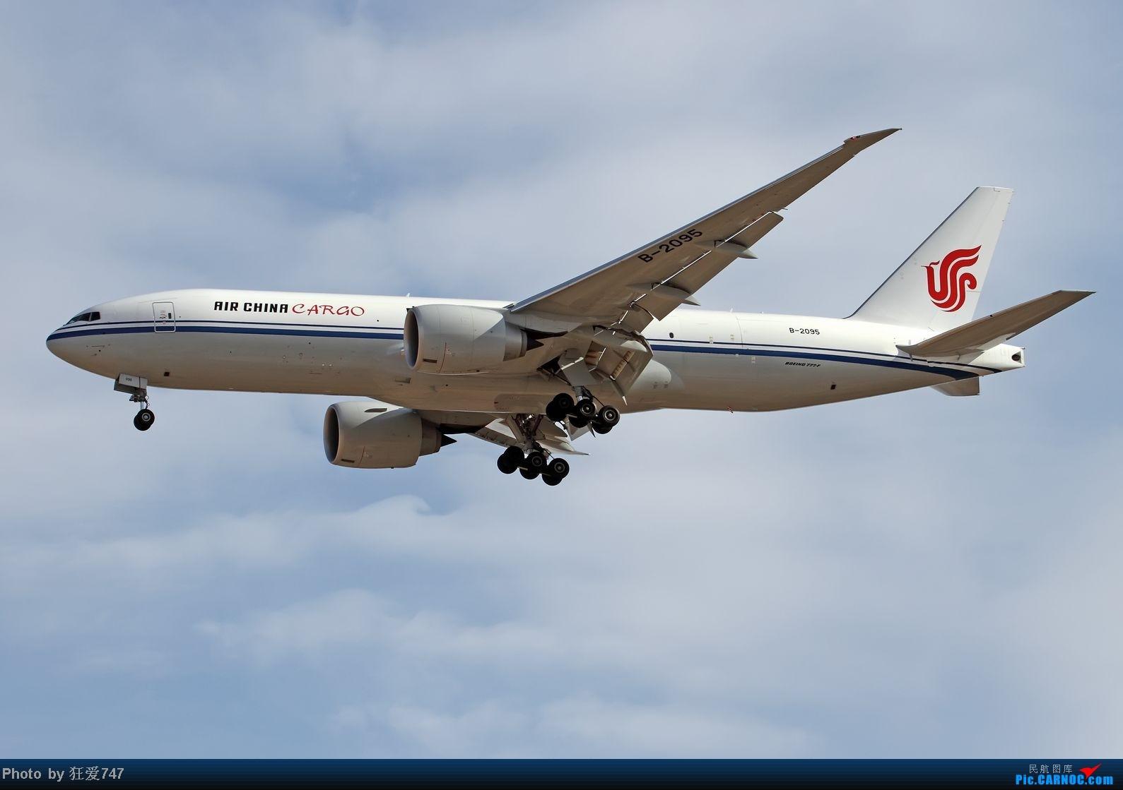 中国国货航_[原创]一张图:国货航波音777F