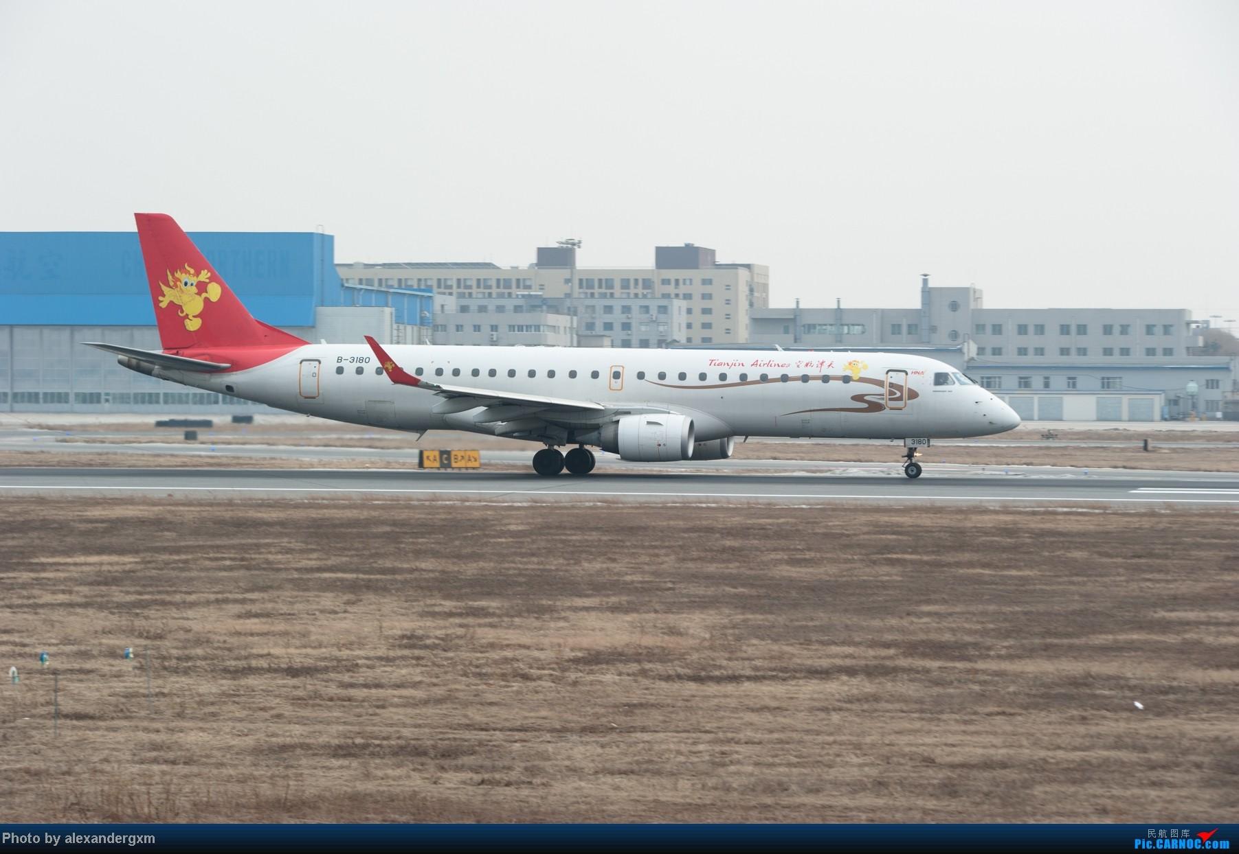 [原创]【SHE】1月27日,桃仙的大灰机和小灰机。 EMBRAER E-190 B-3180 中国沈阳桃仙机场
