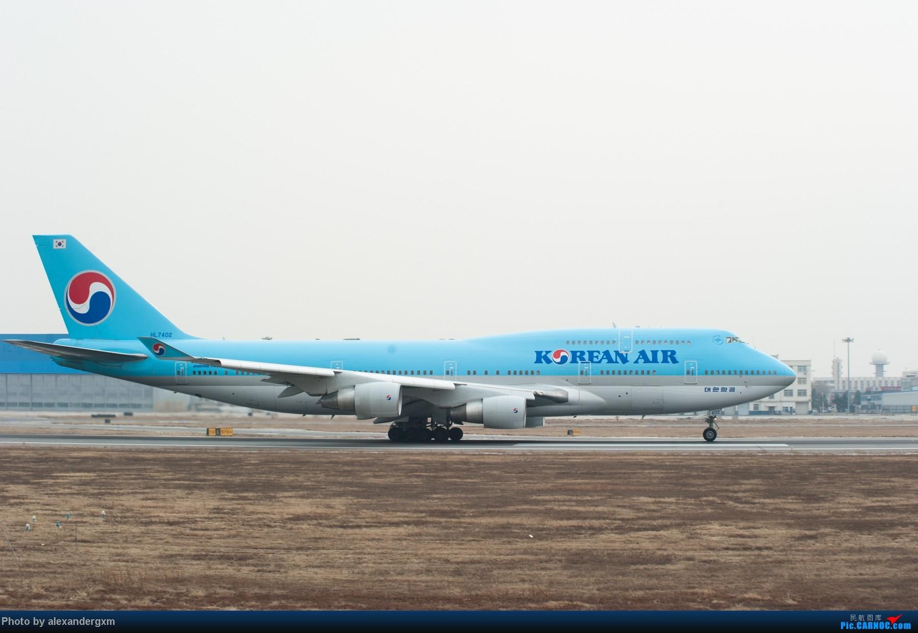 Re:[原创]【SHE】1月27日,桃仙的大灰机和小灰机。 747-400