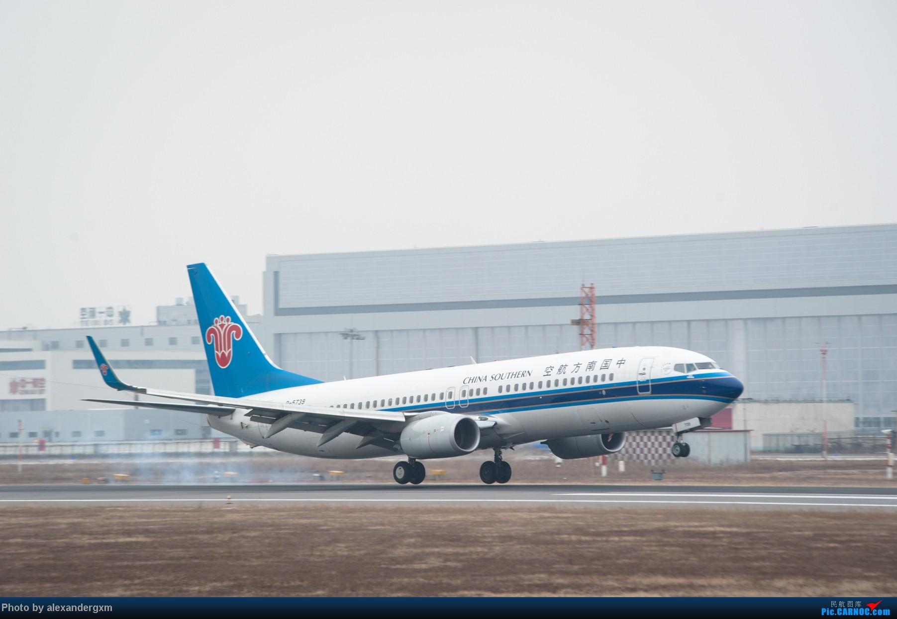 Re:[原创]【SHE】1月27日,桃仙的大灰机和小灰机。 BOEING 737-800 B-5739 中国沈阳桃仙机场
