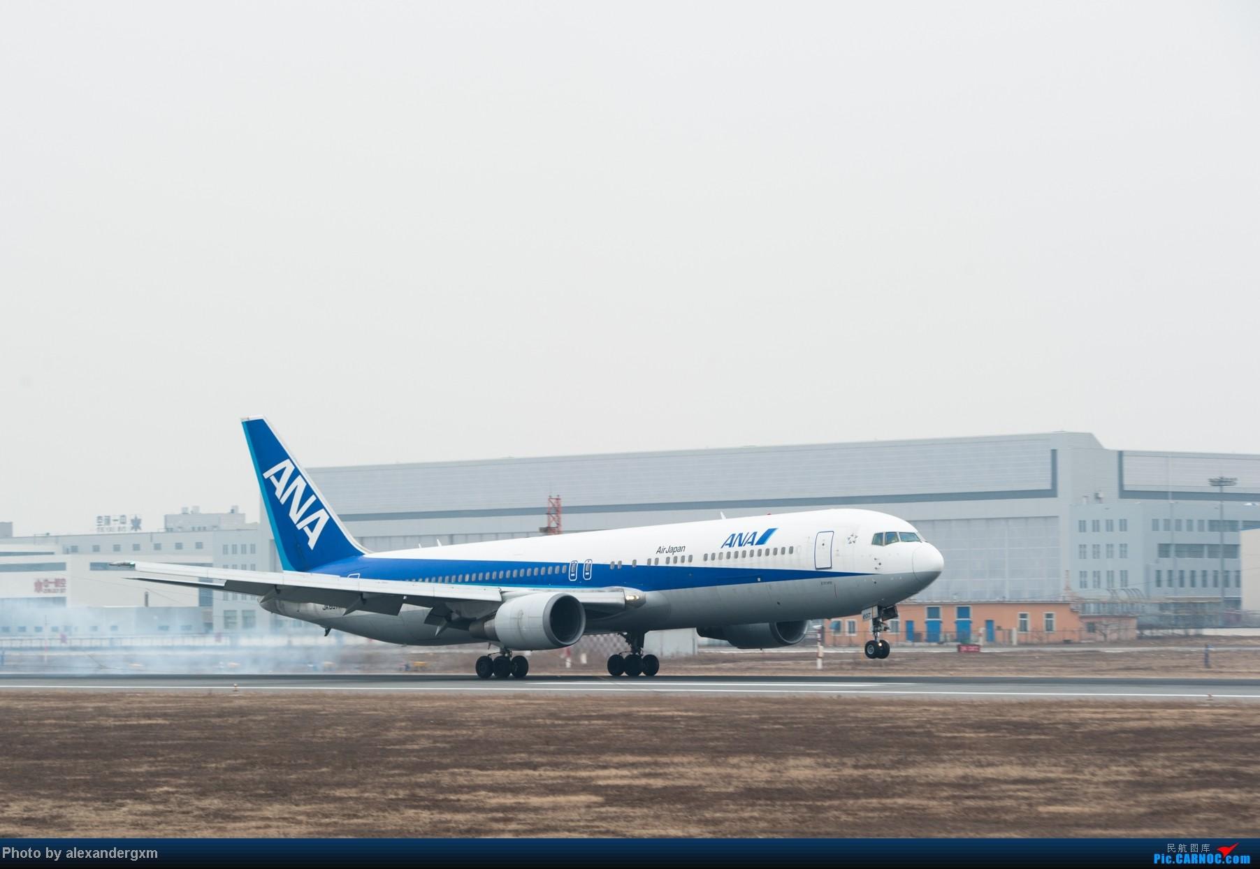 Re:[原创]【SHE】1月27日,桃仙的大灰机和小灰机。 767-300  中国沈阳桃仙机场