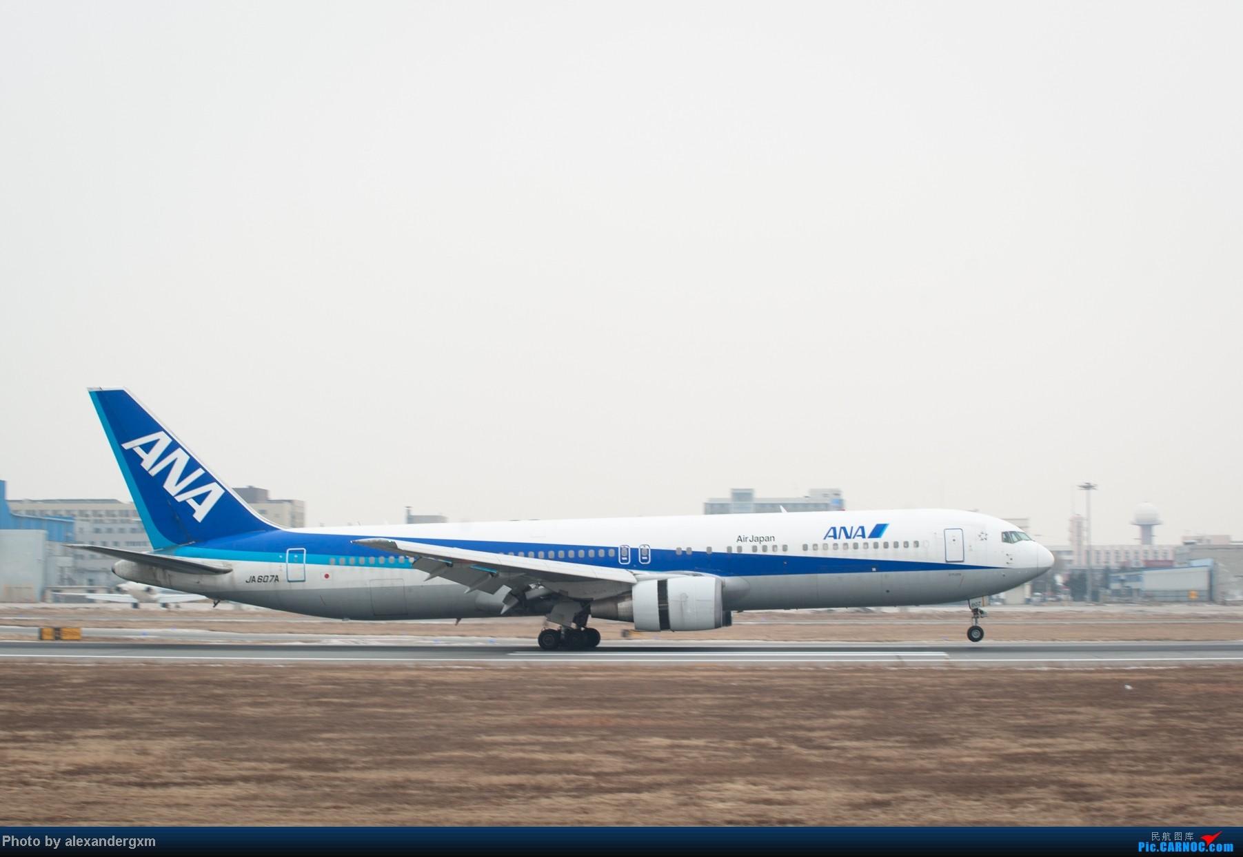 Re:[原创]【SHE】1月27日,桃仙的大灰机和小灰机。 767-300