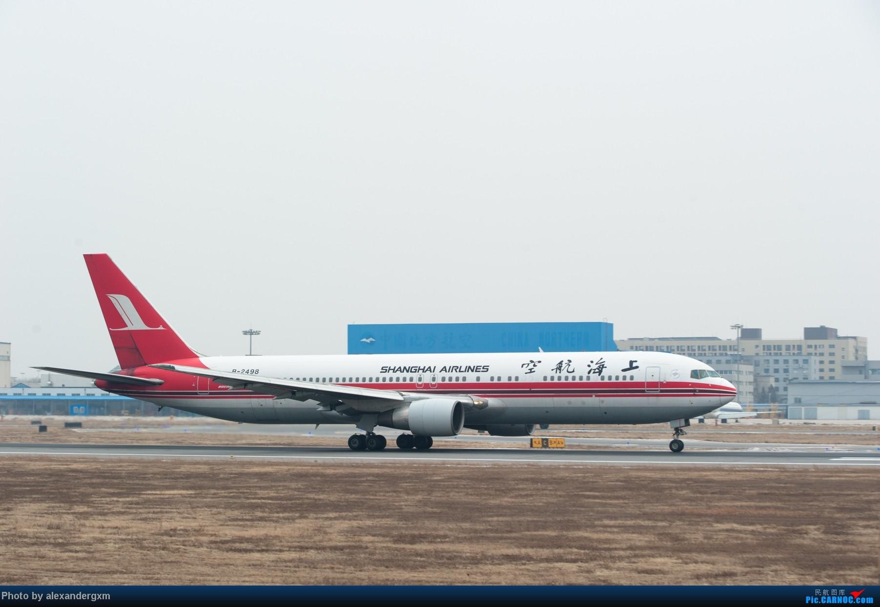 Re:[原创]【SHE】1月27日,桃仙的大灰机和小灰机。 BOEING 767-300 B-2498 中国沈阳桃仙机场