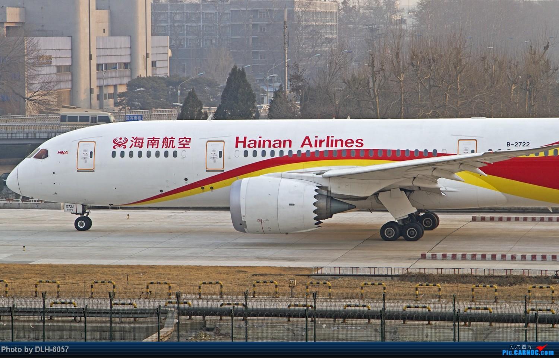 Re:[原创]2014.1月近期 BOEING 787 B-2722 中国北京首都机场
