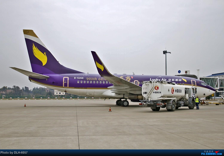 Re:[原创]2014.1月近期 BOEING 737-700 B-5268 中国赣州黄金机场