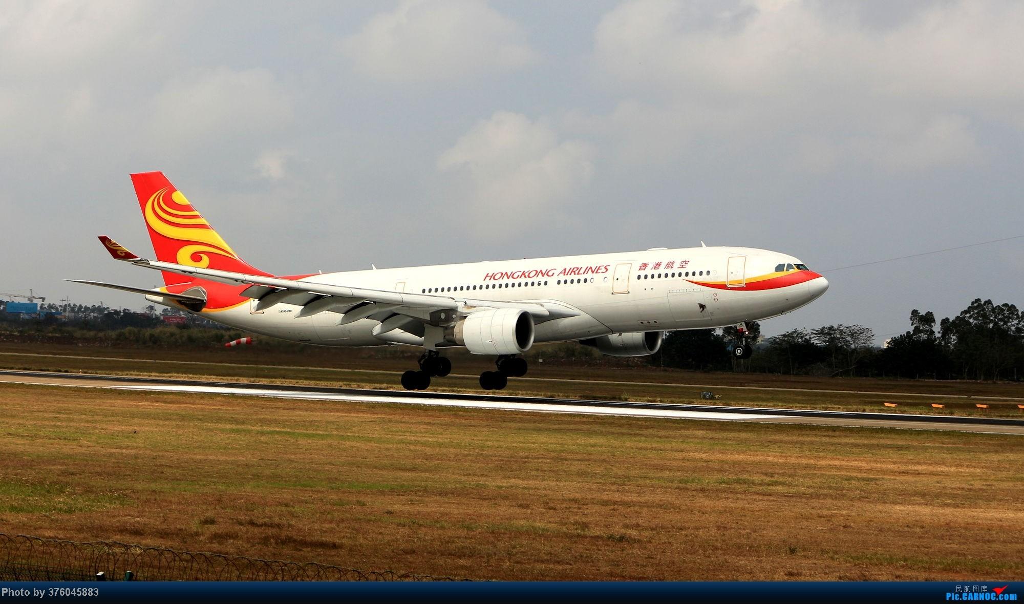 Re:[原创]【海南飞友会】飞友聚会拍机美图放送~ AIRBUS A330-200 B-LNE