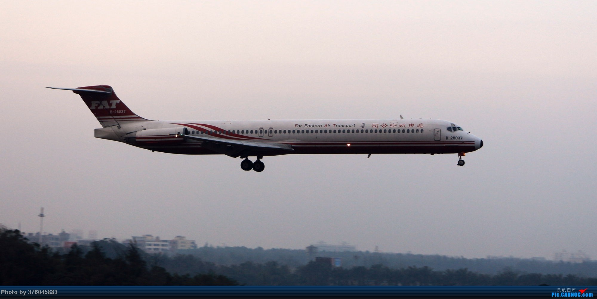 Re:[原创]【海南飞友会】飞友聚会拍机美图放送~ MCDONNELL DOUGLAS MD-80-83 B-28037