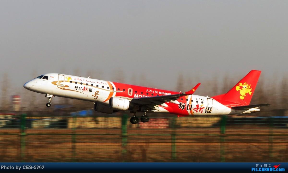 [原创]B-3161临沂起飞 EMBRAER ERJ-190 B-3161 中国临沂沭埠岭机场