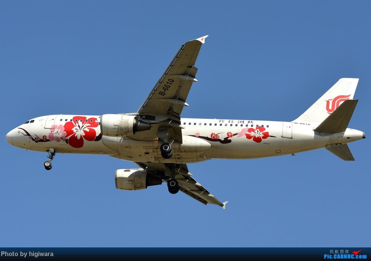 Re:[原创]2013年的一些杂图 AIRBUS A320-200 B-6610 中国北京首都机场