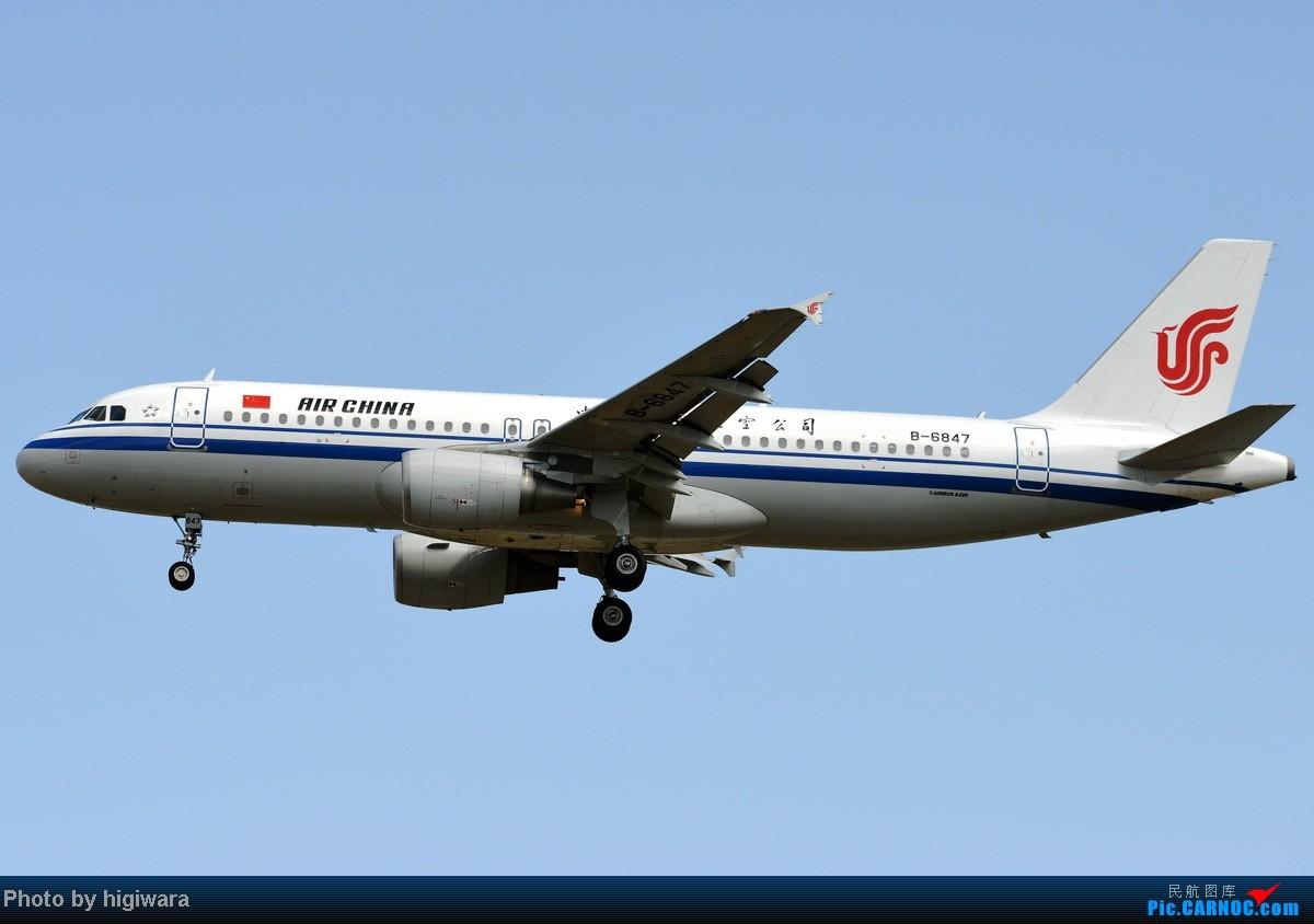 Re:2013年的一些杂图 AIRBUS A320-200 B-6847 中国北京首都机场