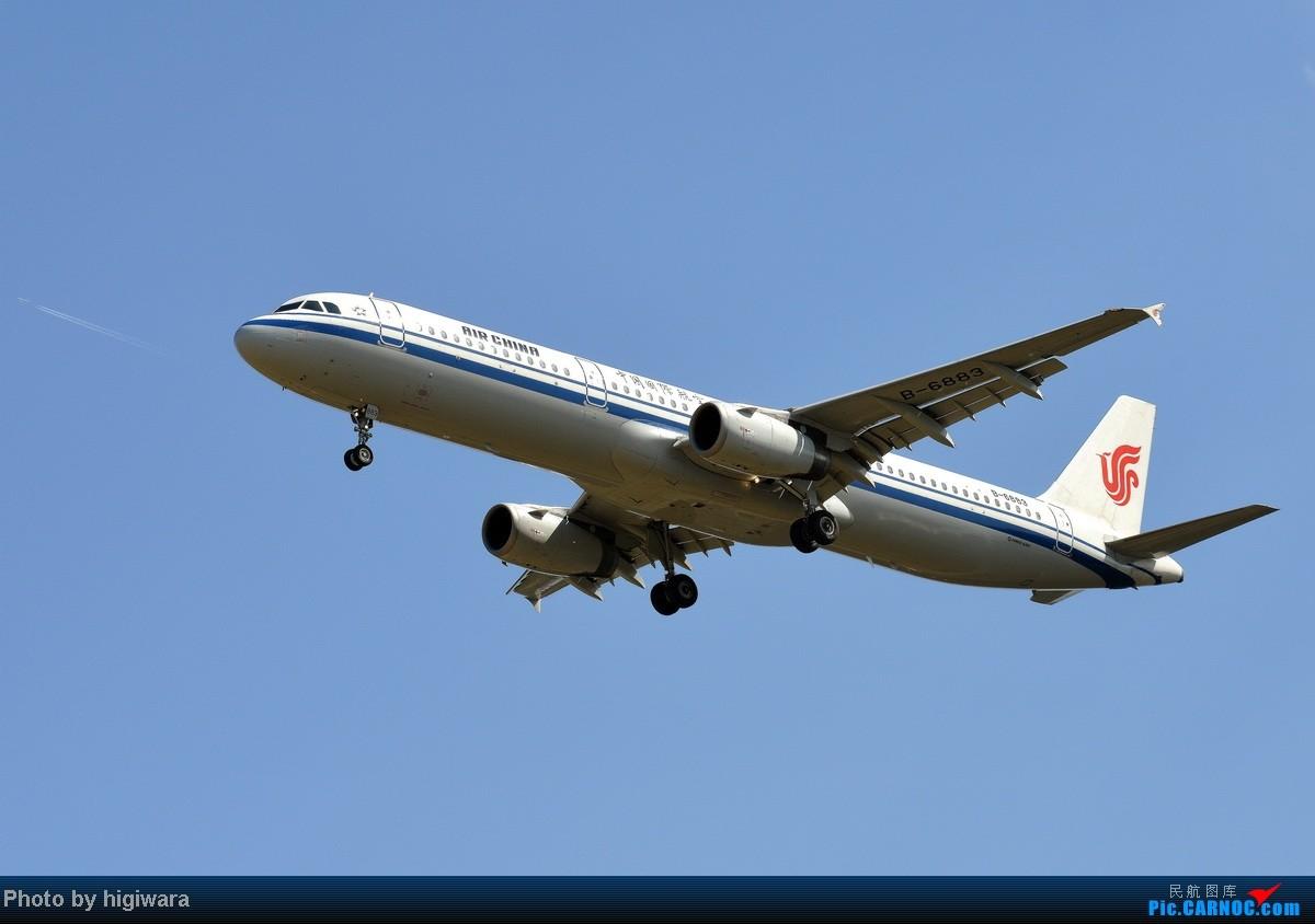 Re:[原创]2013年的一些杂图 AIRBUS A321-200 B-6883 中国北京首都机场