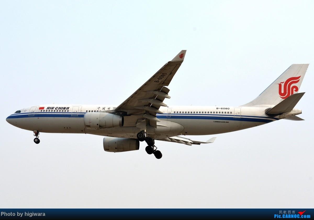 Re:[原创]2013年的一些杂图 AIRBUS A330-200 B-6080 中国北京首都机场