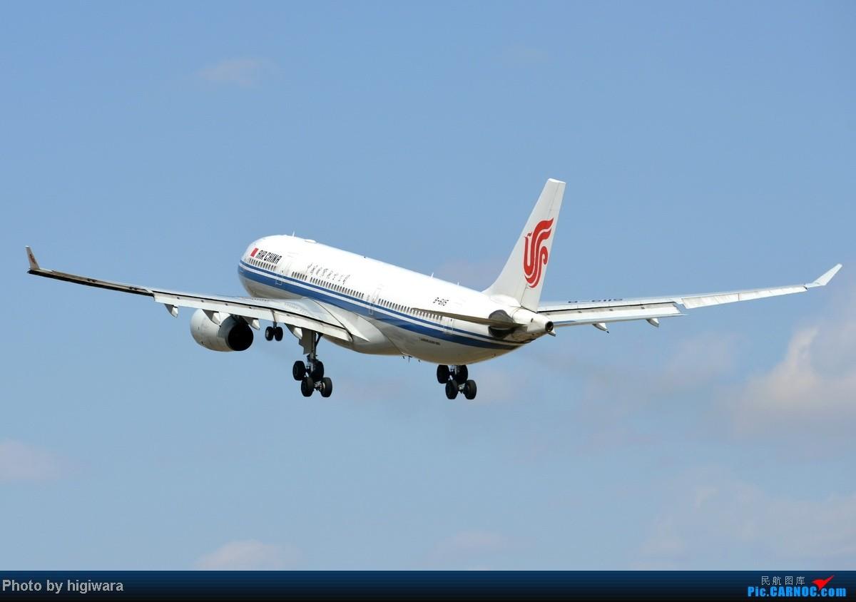Re:[原创]2013年的一些杂图 AIRBUS A330-200 B-6115 中国北京首都机场