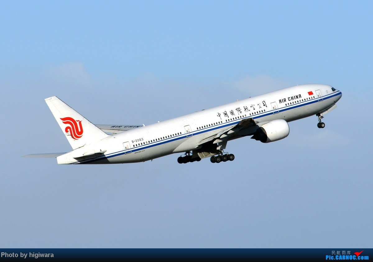 Re:[原创]2013年的一些杂图 BOEING 777-200 B-2063 中国北京首都机场