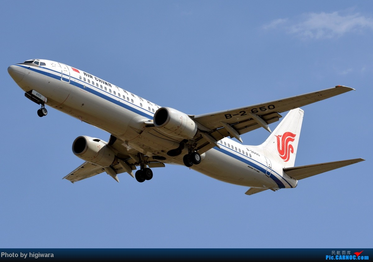 Re:[原创]2013年的一些杂图 BOEING 737-800 B-2650 中国北京首都机场