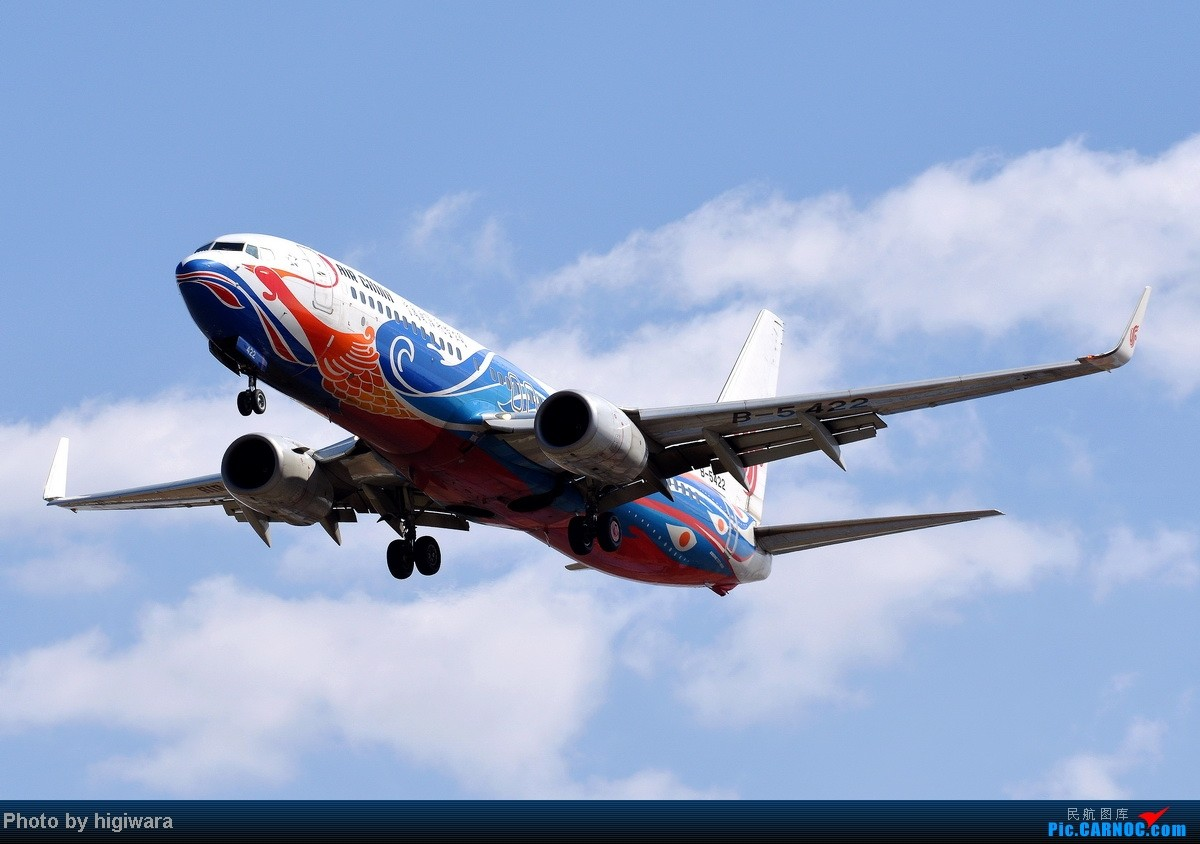 Re:[原创]2013年的一些杂图 BOEING 737-800 B-5422 中国北京首都机场
