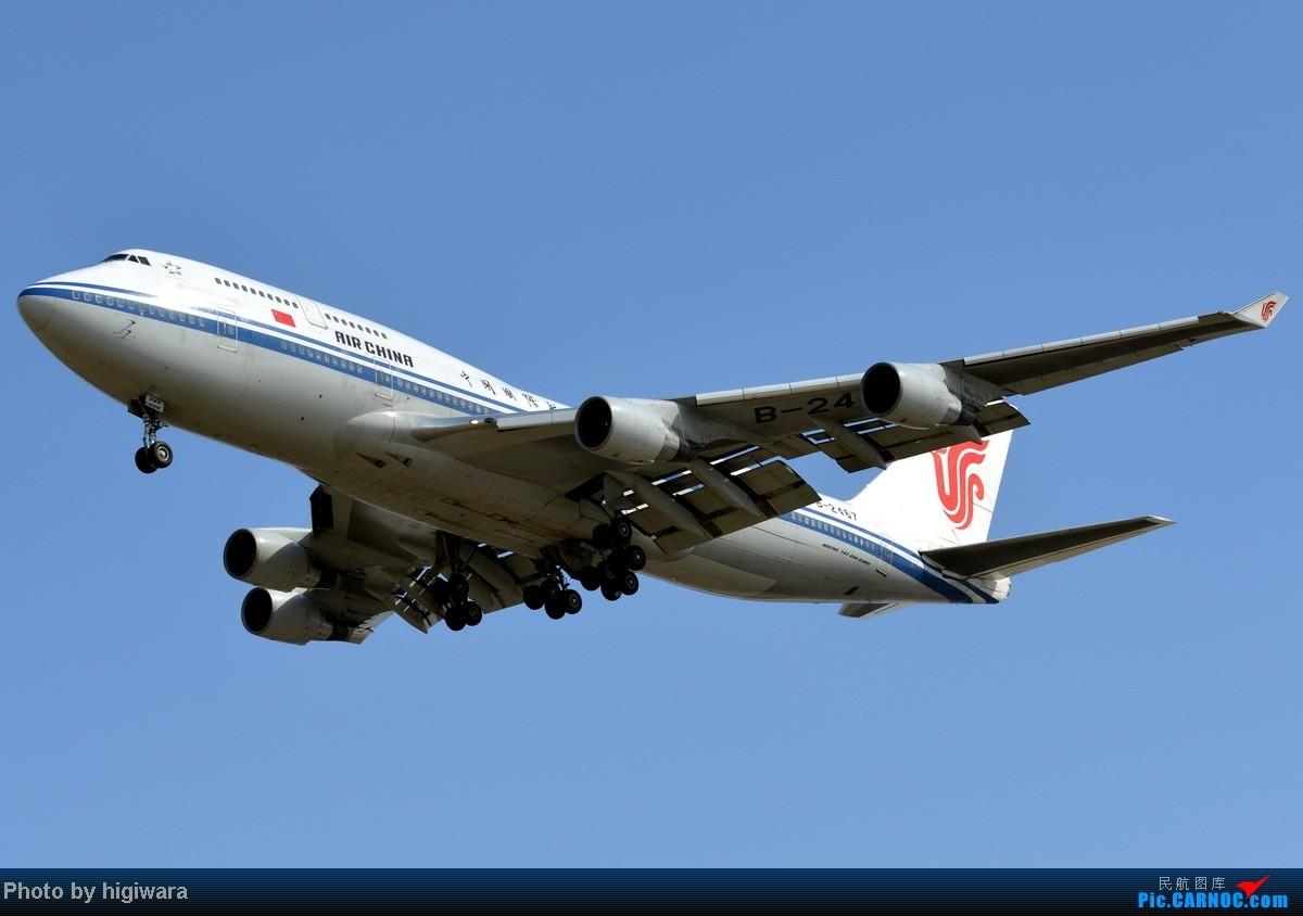 Re:[原创]2013年的一些杂图 BOEING 747-400 B-2467 中国北京首都机场