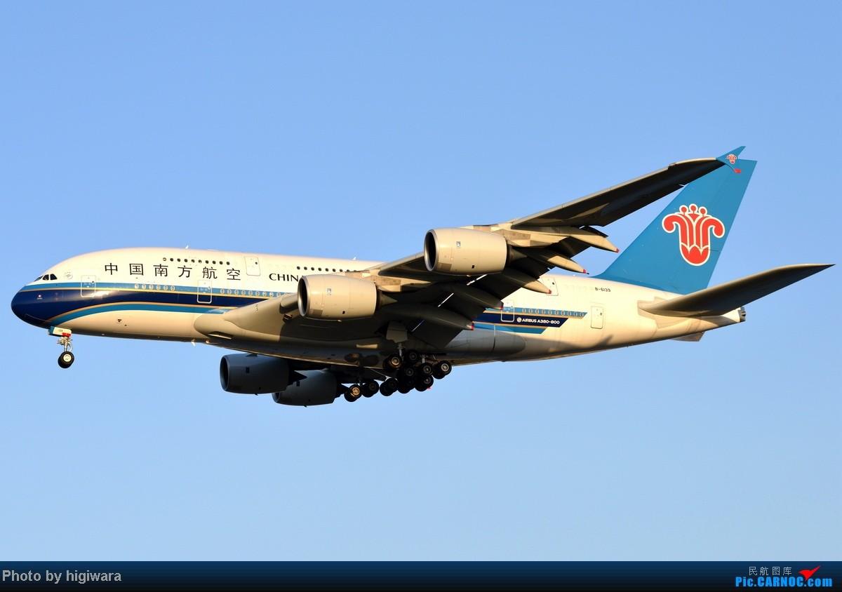 Re:[原创]2013年的一些杂图 AIRBUS A380 B-6139 中国北京首都机场