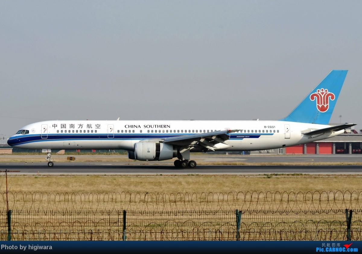 Re:[原创]2013年的一些杂图 BOEING 757-200 B-2851 中国北京首都机场