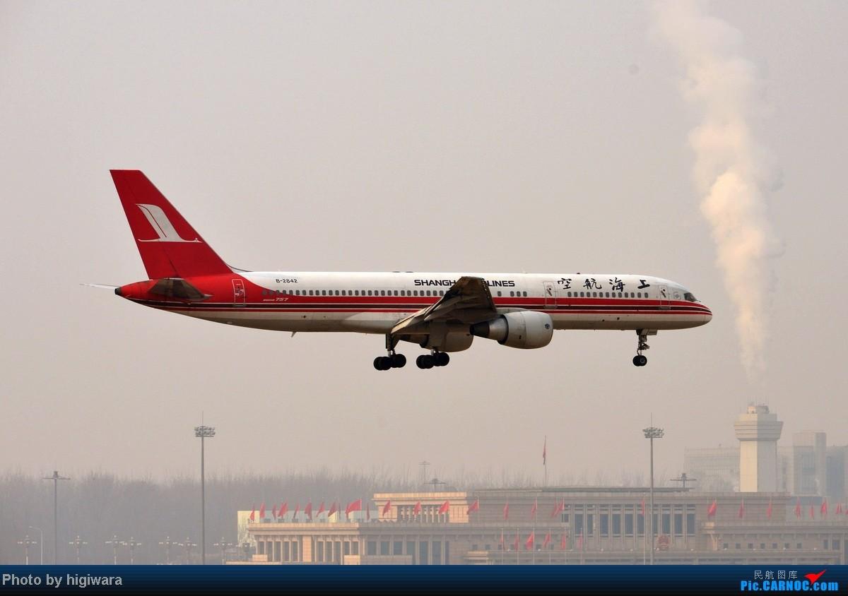 Re:[原创]2013年的一些杂图 BOEING 757-200 B-2842 中国北京首都机场