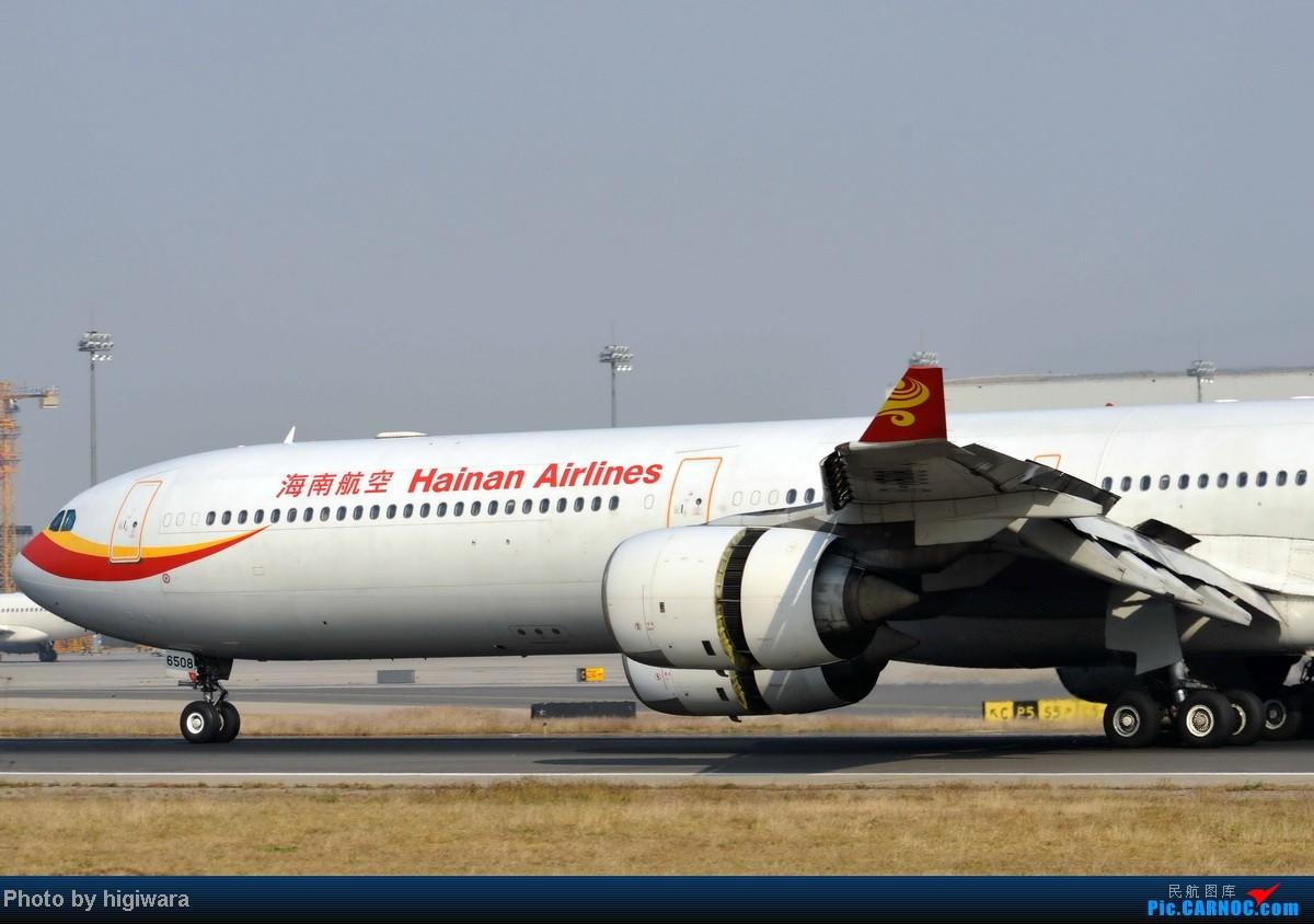 Re:[原创]2013年的一些杂图 AIRBUS A340-600 B-6508 中国北京首都机场