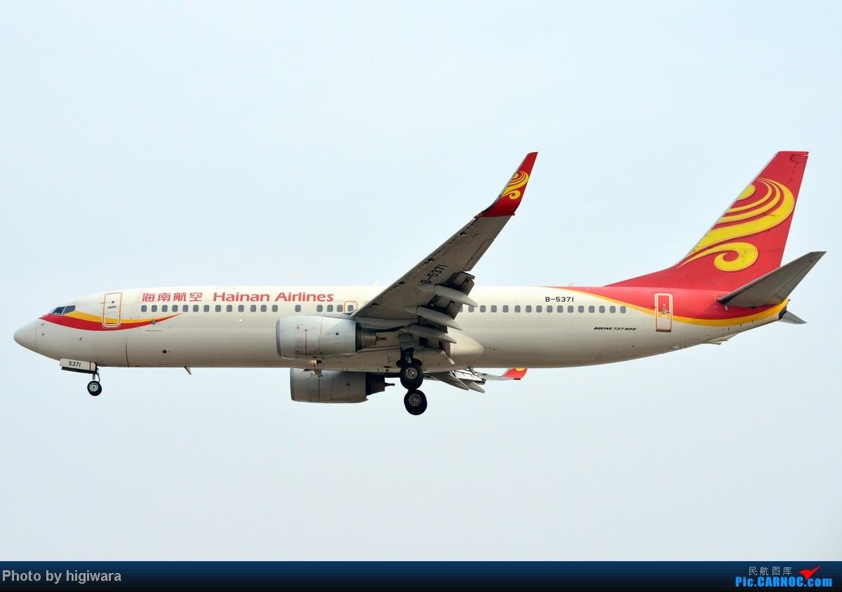 Re:[原创]2013年的一些杂图 BOEING 737-800 B-5371 中国北京首都机场