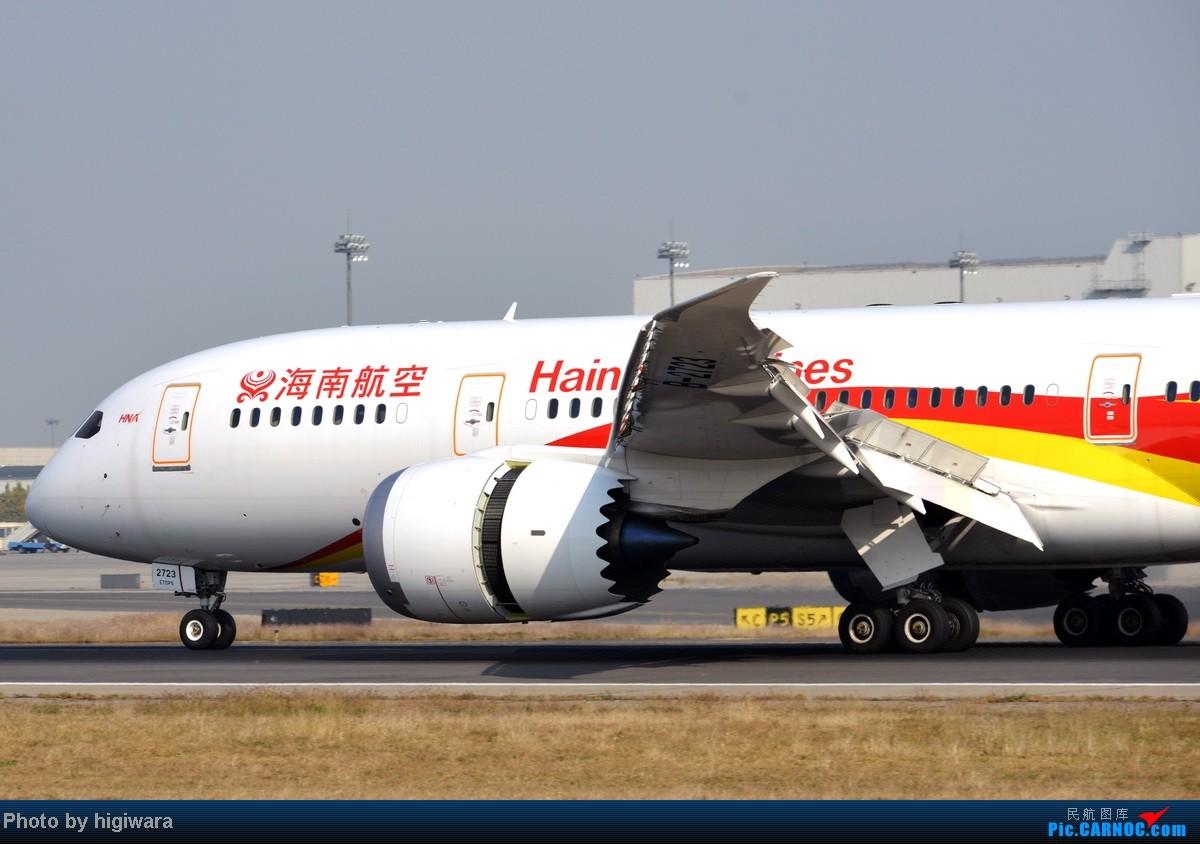 Re:[原创]2013年的一些杂图 BOEING 787-8 B-2723 中国北京首都机场