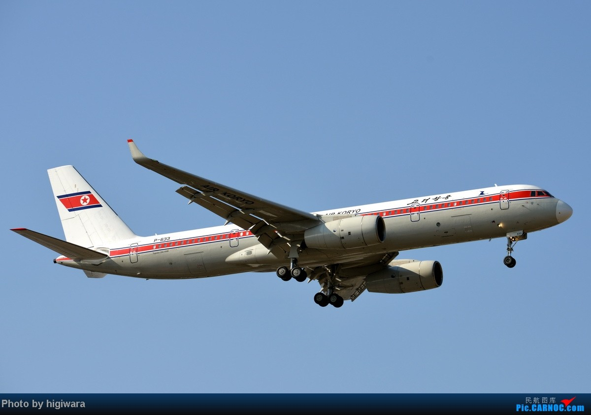 Re:[原创]2013年的一些杂图 TUPOLEV TU-204-120  中国北京首都机场
