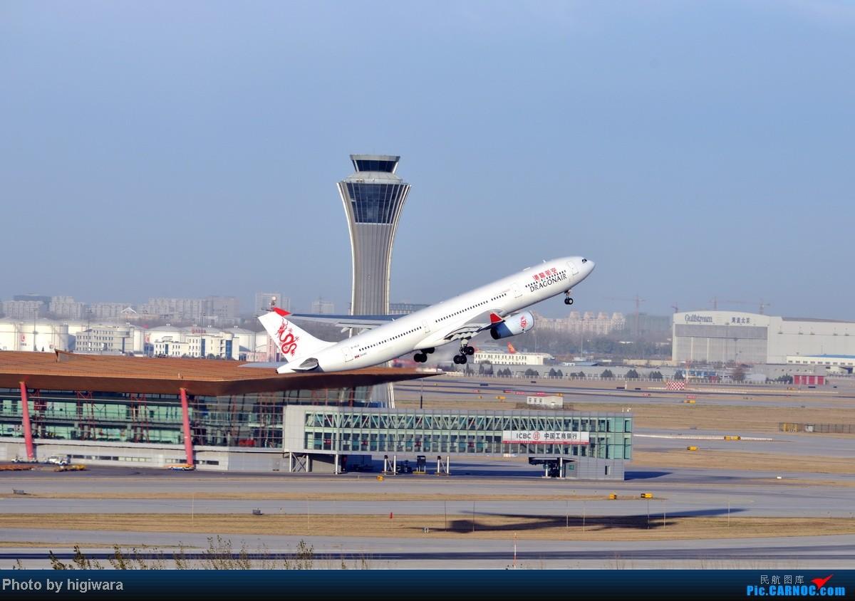 Re:[原创]2013年的一些杂图 AIRBUS A330-300 B-HLG 中国北京首都机场