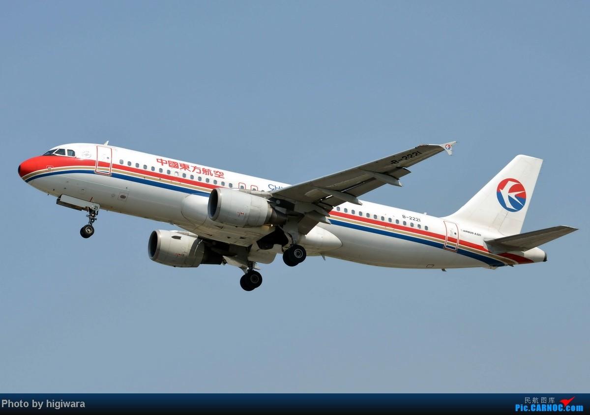 Re:[原创]2013年的一些杂图 AIRBUS A320-200 B-2221 中国北京首都机场